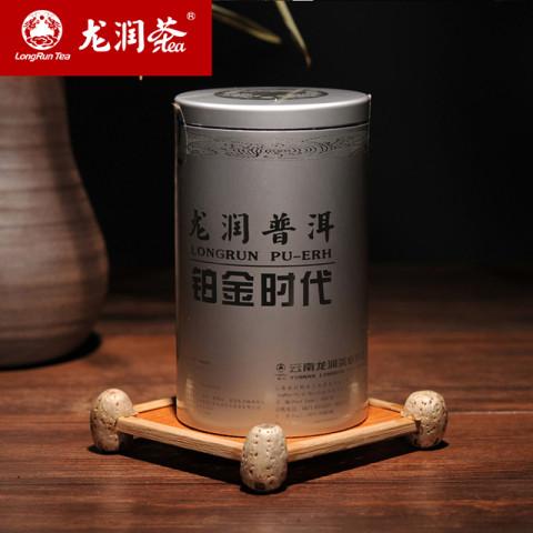 龙润 铂金时代普洱茶 熟茶迷你小沱茶盒装75g