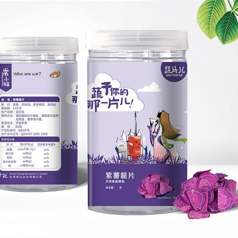 常记·紫薯蔬片儿