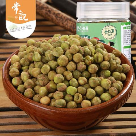 常记·青豌豆原味