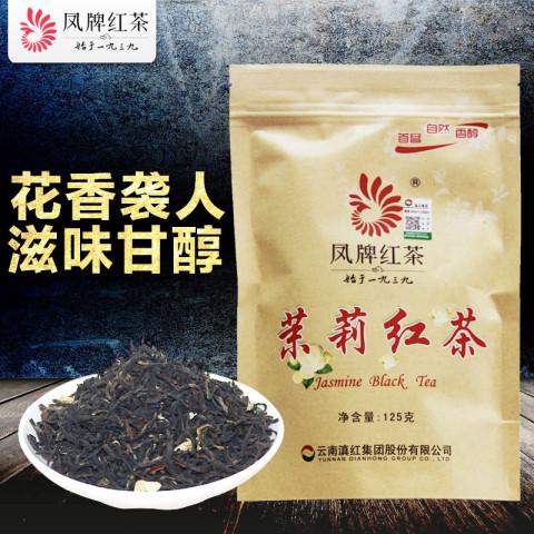 【二期·口粮茶】凤牌·茉莉红茶