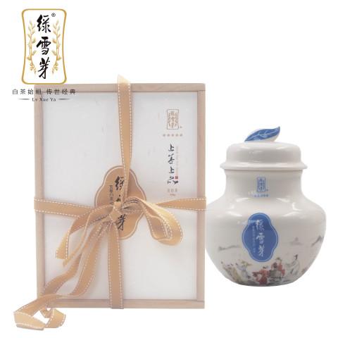 绿雪芽 福鼎白茶 老白茶瓷罐(蓝) 礼盒装 358g