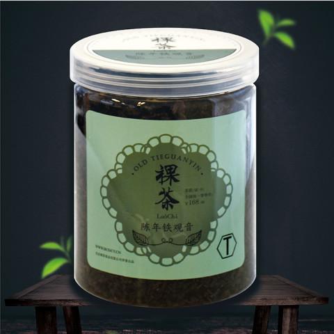 【口粮茶】陈年铁观音-茶联·裸茶系列/QC01(大罐装,买一大赠一小)