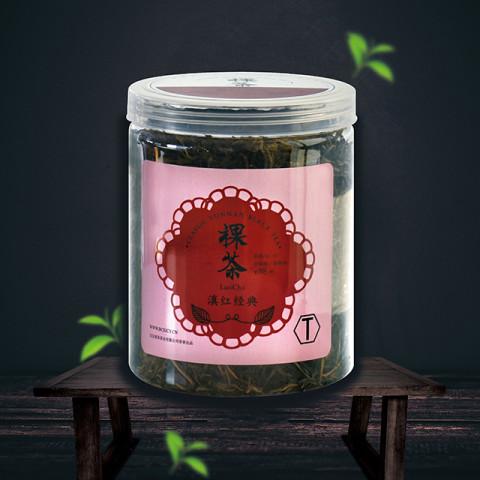 【线下专供】滇红经典-茶联·裸茶系列/HC02(大罐装)