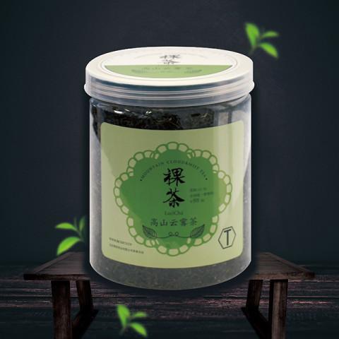 【口粮茶】高山云雾-茶联·裸茶系列/LC01(大罐装,买一大赠一小)