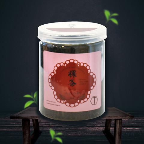 【口粮茶】正山小种-茶联·裸茶系列/HC01(大罐装,买一大赠一小)