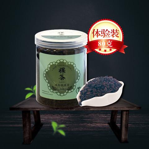 陈年铁观音-茶联·裸茶系列/QC01(小罐装)