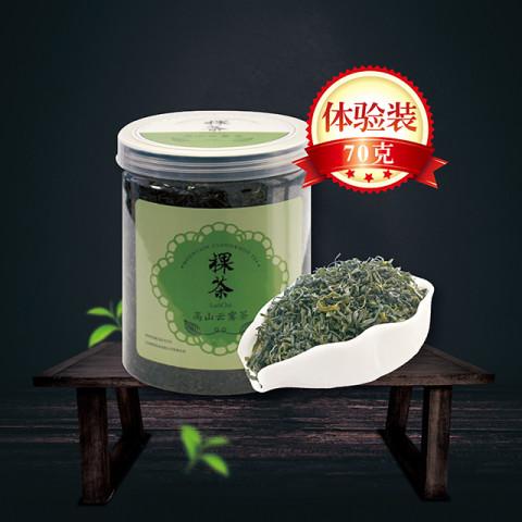 高山云雾-茶联·裸茶系列/LC01(小罐装)