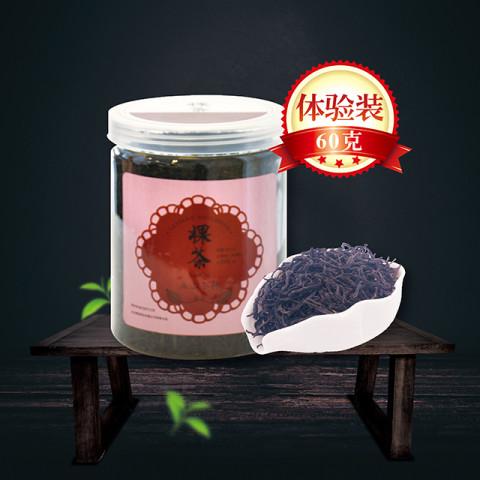 正山小种-茶联·裸茶系列/HC01(小罐装)