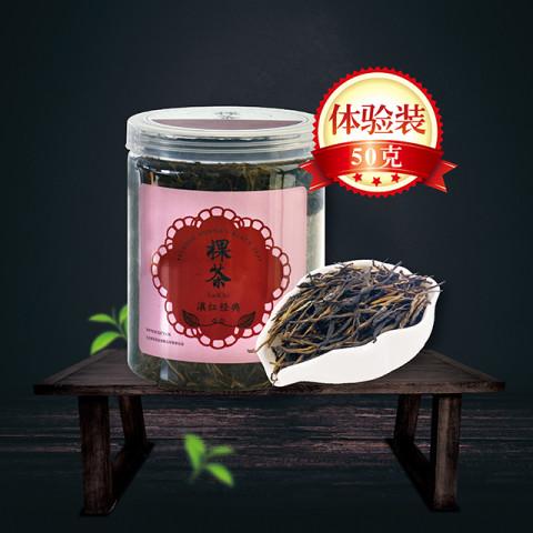 【线下专供】滇红经典-茶联·裸茶系列/HC02(小罐装)