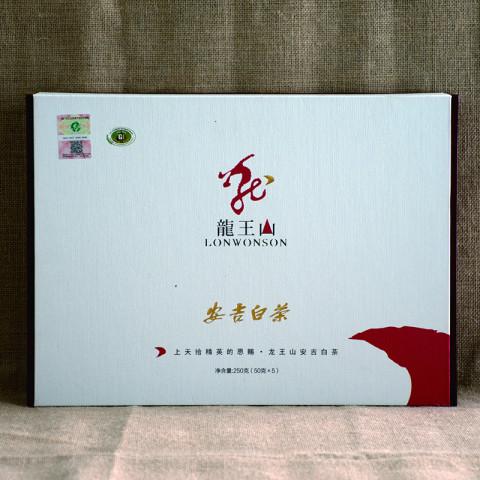 龙王山·吉·时(吉时)