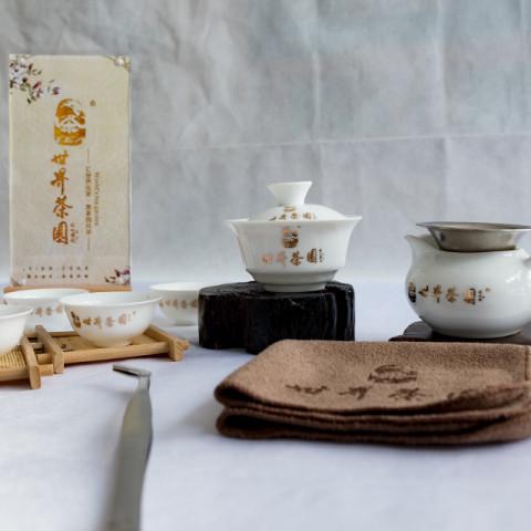 世界茶园茶具套组