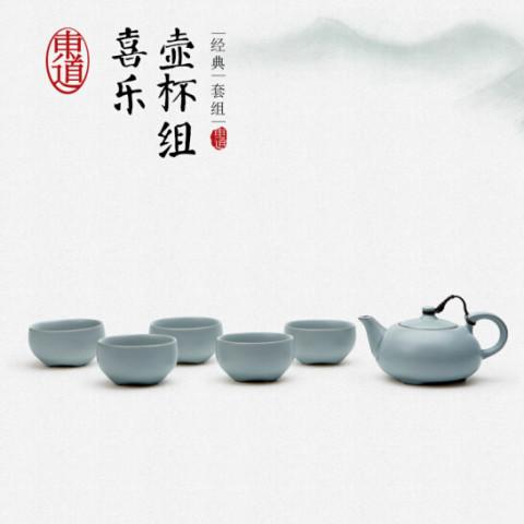 东道汝窑喜乐壶杯组(天青)