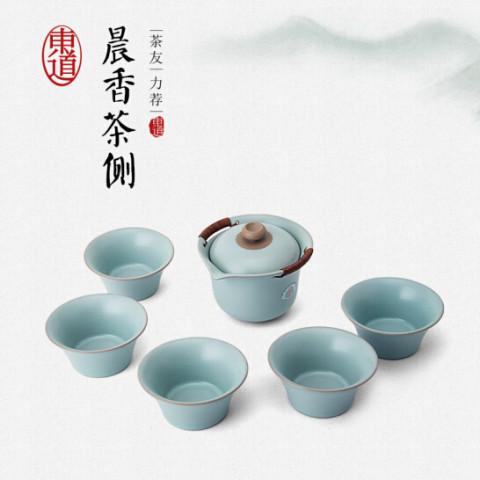 东道汝窑晨香杯组(天青)