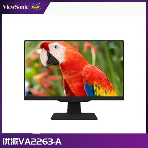 优派VA2263-a三边微边框标准壁挂滤蓝光不闪屏商用显示器21.5