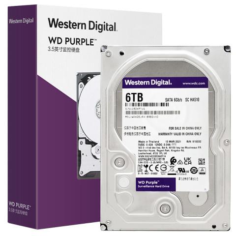 西部数据(WD)紫盘 6TB SATA6Gb/s 128M 监控硬盘(WD62EJRX)